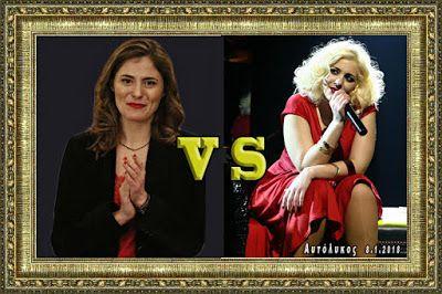 Αντιγραφάκιας: Περιστέρα vs Μποφίλιου