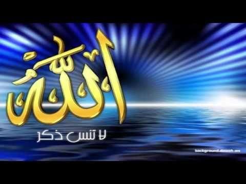 Bangla Quran Tafseer by muhaddes nafiul islam (Part-6) sura Bakara Ayat ...