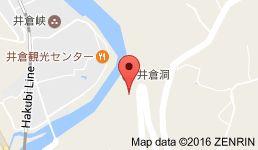 井倉洞 - Google Search