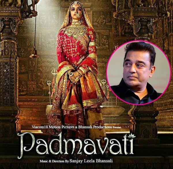 Padmavati controversy: Kamal Haasan expresses support for Sanjay Leela Bhansali's magnum opus #FansnStars