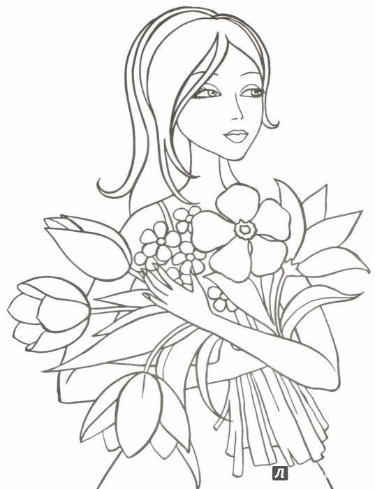 Иллюстрация 1 из 1 для Учимся рисовать. Книга красоты для маленьких принцесс   Лабиринт - книги. Источник: Лабиринт