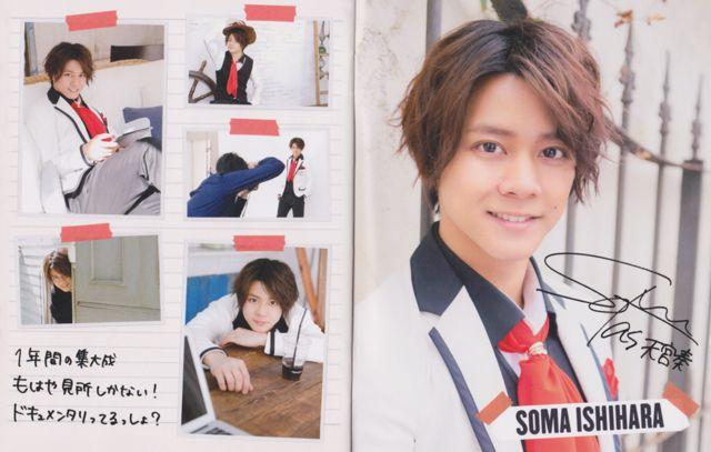 Soma - Kanade - Dear Dream