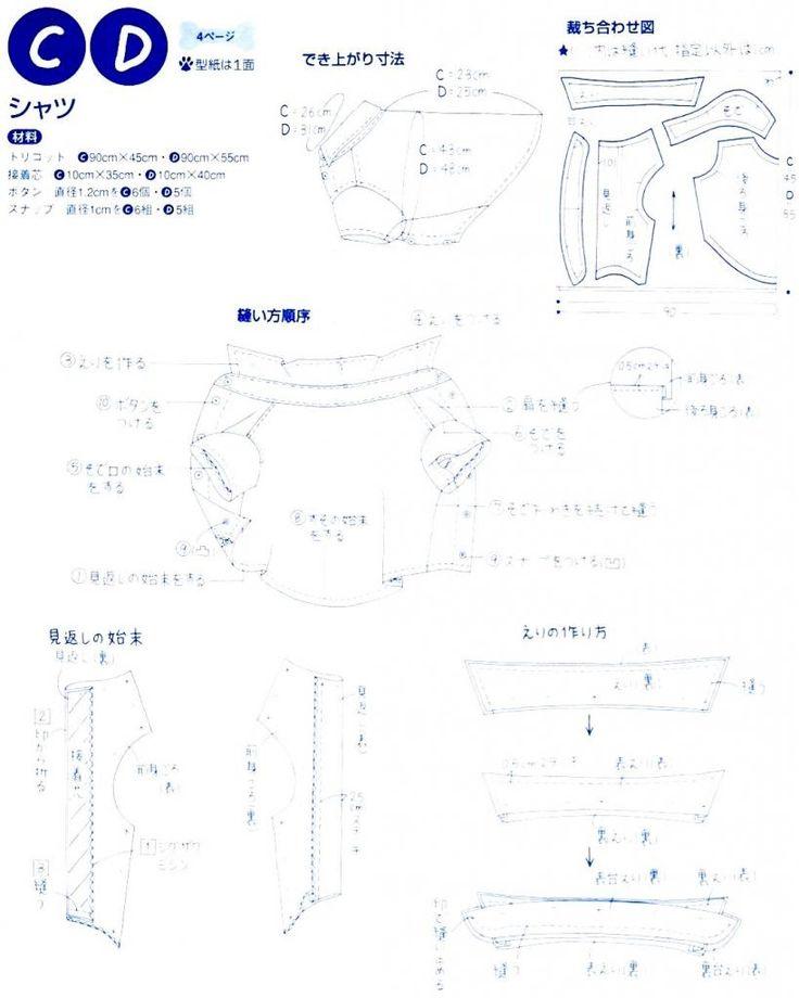 bIG15_zps1593650b.jpg photo by i-perro