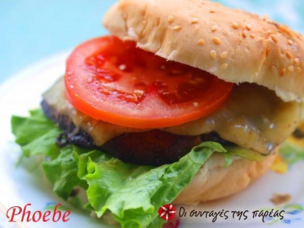 Burger για χορτοφάγους! #sintagespareas