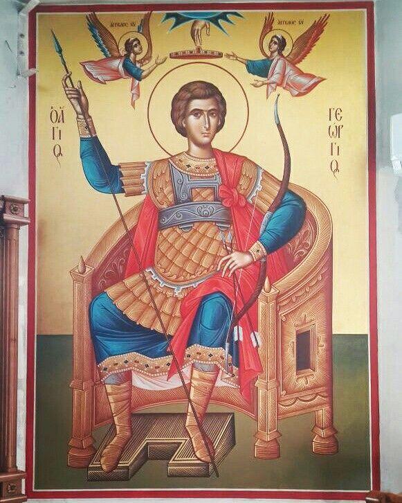 Св Георгий