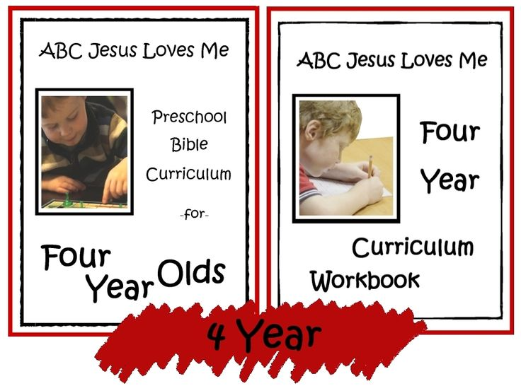 ABC Jesus Loves Me 4 Year Preschool Curriculum - Free for Families!  Complete lesson plans for academics, Bible, motor and social skills, visual perception, pragmatics, music, handwriting, and books.