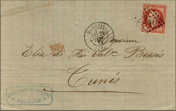 lettre ancienne avec un timbre Napoleon III pourtant normalement remplace par un timbre de la Republique : Marseille (France) --> Tunis (Tunisie) 29 septembre 1871 (tarif postal double port)
