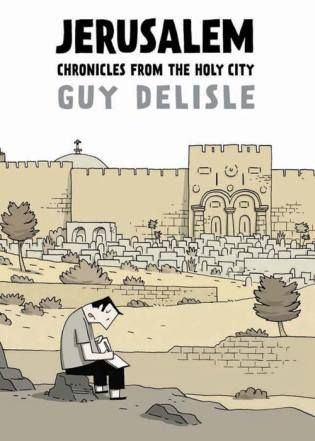 Guy Delisle  Jerusalem