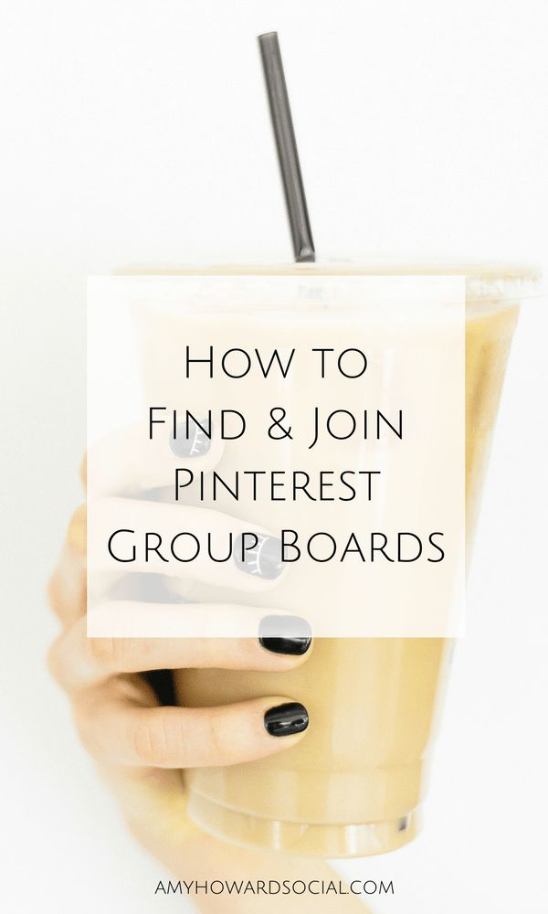 Wondering how to find and join Pinterest group boards? Here is the ultimate breakdown of how to find group boards, how to join, and how to use them!
