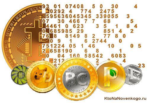Интернет для всех - интересное, полезное, доходное и уникальное: Почему криптовалюта так называется и как это работ...