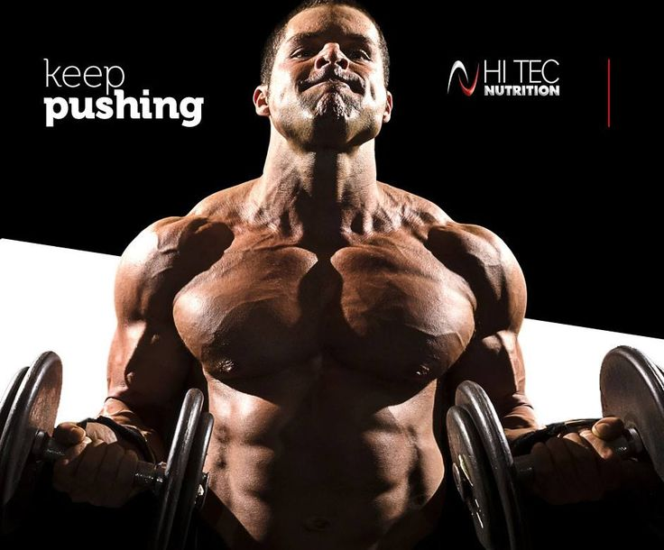Push yourself to the limit with HI TEC Nutrition !
