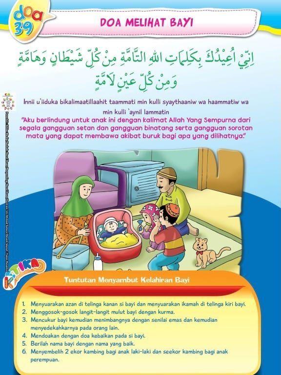 Pin Oleh Naeema Qadri Di تربية النشء Doa Kekuatan Doa Dan