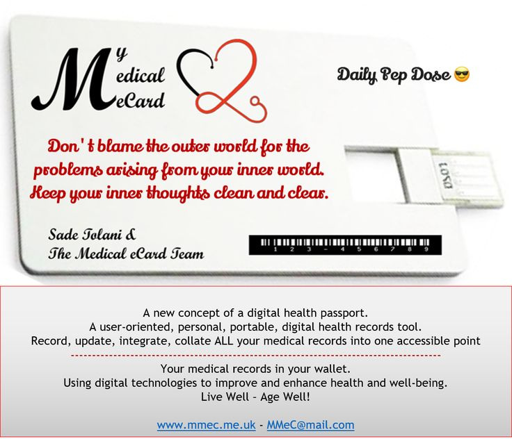 Daily Pep Dose from My Medical eCard   www.mmec.me.uk   Sadé Tolani