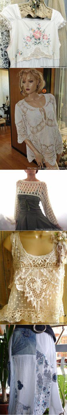 Комбинирование одежды