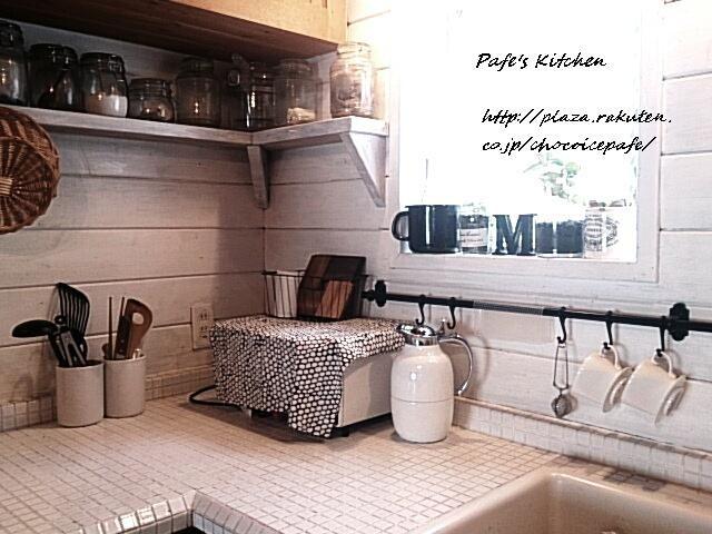 北欧 ナチュラルキッチン バスケット 鍋敷き セリアガラス保存容器 IKEA ホーロー ポール