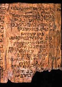 The Dead Sea Scrolls (300 BCE – 68 CE) A column of the Copper Scroll found in Cave Three.