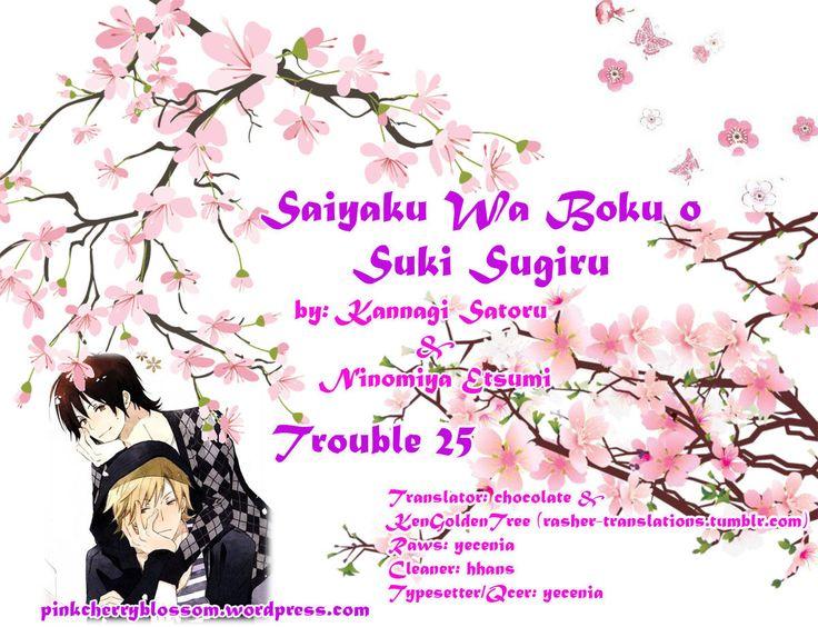 Saiyaku Wa Boku O Suki Sugiru 25, Saiyaku Wa Boku O Suki Sugiru 25 Page 1 - Read Free Manga Online at Ten Manga