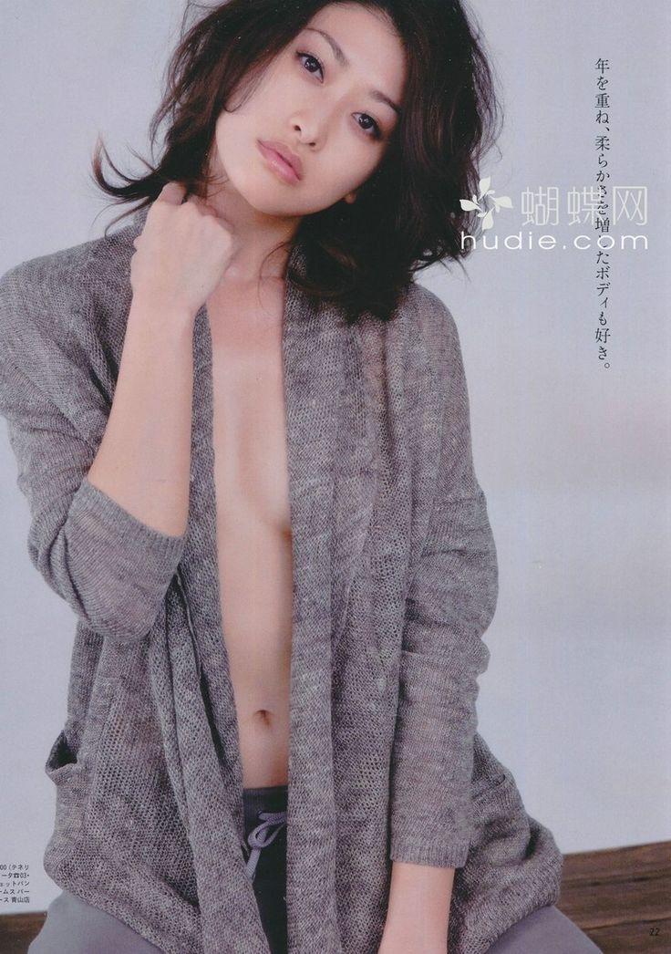 Yû Yamada
