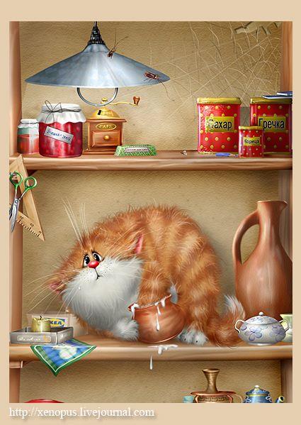 Картинки и коты от xenopus С разрешения xenopus показываю его замечательные картинки, и дневник у него прекрасный, он очень весело рассказывает про своих питомцев- кошек…