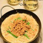 Superslow iegohan *お酒を飲みながらダイエット* -  濃厚でヘルシー「もやしの坦々鍋」市販の鍋スープを買わなくても簡単に作れるレシピ。