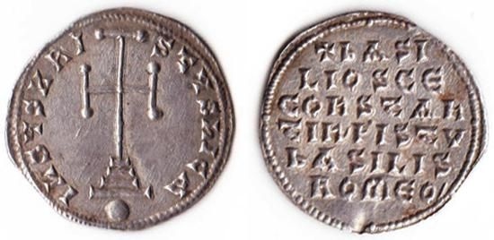 Basil I with Constantine Silver miliaresion,