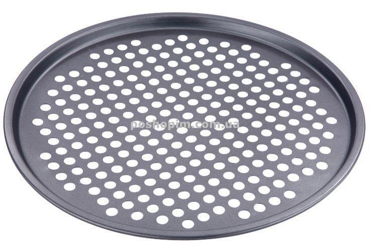 Кухонная посуда Противень для выпечки пиццы 33 см WELLBERG WB 8250