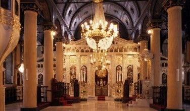 The Greek Orthodox Church and Confession
