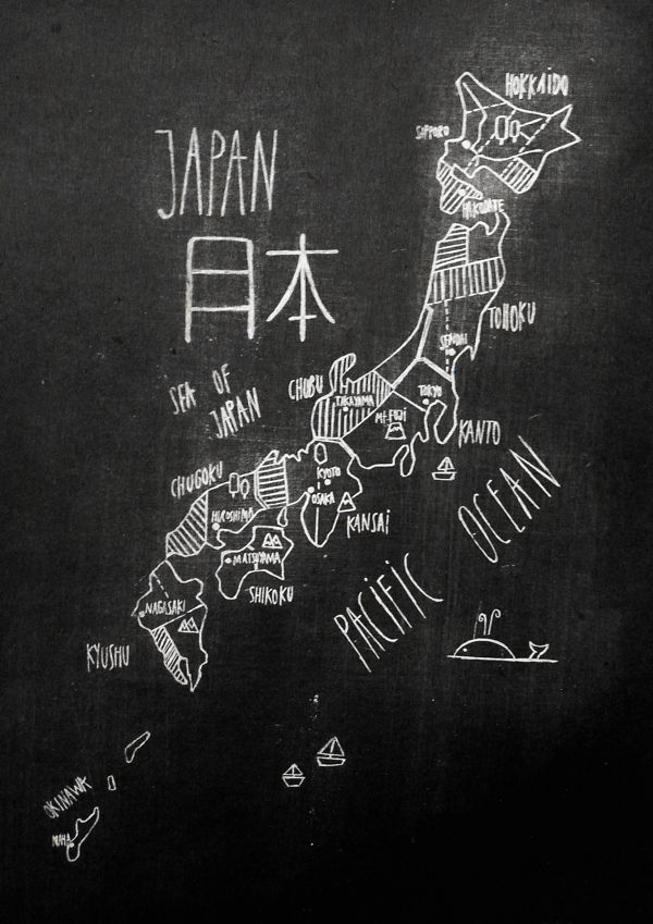 Maps of Japan on Behance