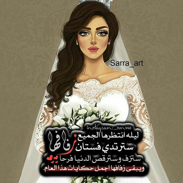 Pin By Jojo On زوجتي Girly Pictures Floral Border Design Funny Reaction Pictures