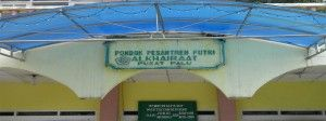 Pondok Pesantren Putri Alkhairaat Pusat Palu