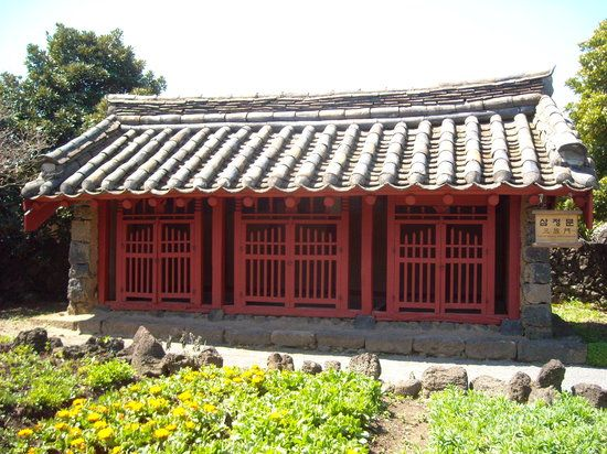 Jeju Folk Village Museum, Seogwipo: See 131 reviews, articles, and 153 photos of Jeju Folk Village Museum, ranked No.16 on TripAdvisor among 108 attractions in Seogwipo.