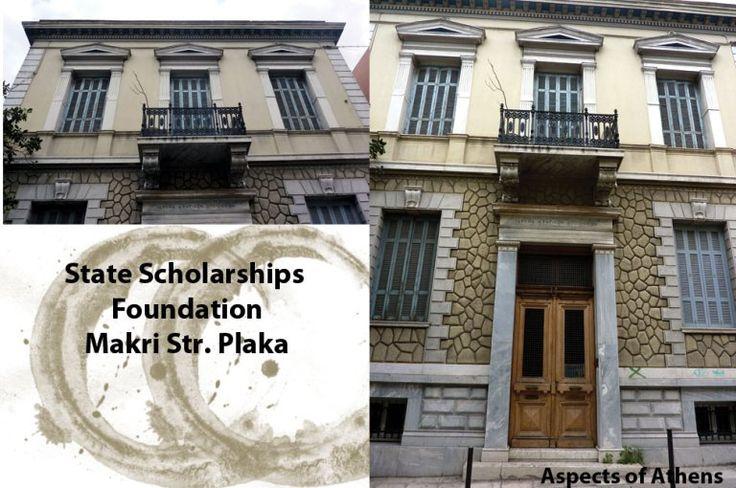 state scholarships foundation