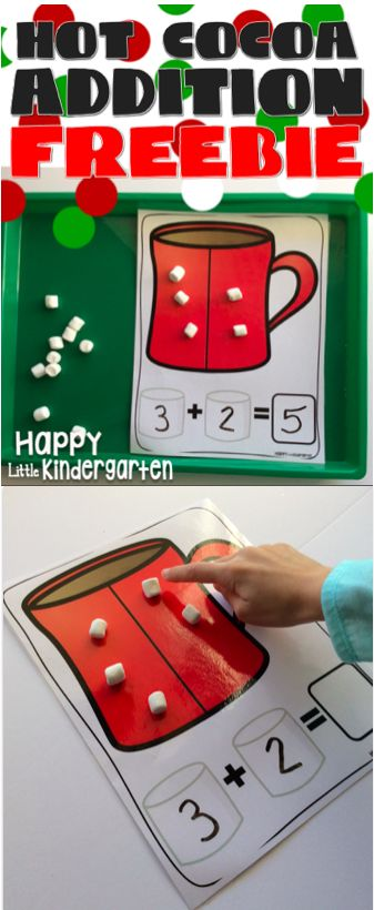 Hot Cocoa Addition freebie! A fun addition to any holiday math center! #mathfreebies #holidaymathcenters