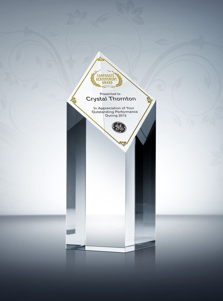 outstanding achievement award plaque