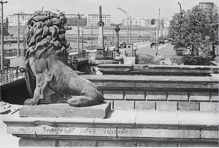 Фотоальбом Кёнигсберг-Калининград  1945-1960 группы Кёнигсберг-Калининград в Одноклассниках