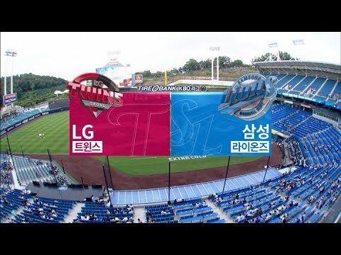 nice   LG : 삼성 경기 하이라이트 (07.21)