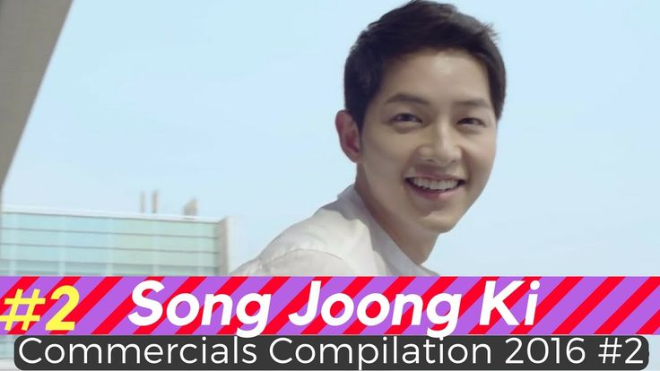 Song Joong Ki (송중기) CF Compilation 2016 #2 | Korean TV Commercials Song Joong Ki (송중기) CF Compilation 2016 #2 | Korean TV Commercials https://youtu.be/NZ2c7rrs2Ao. Song Joong Ki (송중기) Commercial Compilation 2016 #SongJoongKi #Song_Joong_Ki #송중기 Playlist: Korean TV Commercials Weekly https://www.youtube.com/playlist?list=PL6Zv2YmY-U1njPDab12FeNt98e90mT1wE Korean TV Commercials Special https://www.youtube.com/playlist?list=PL6Zv2YmY-U1klpegC3fgeXaO28mG2p2gg Subcrice to us for more videos…