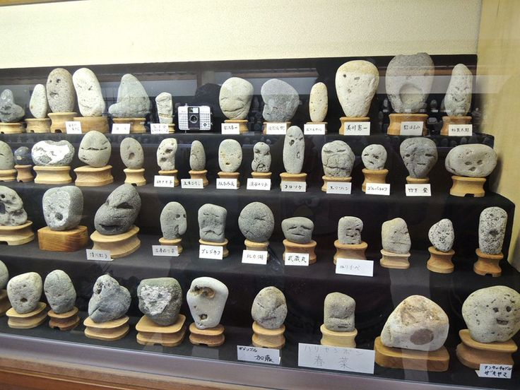 The Japanese Museum of Rocks That Look Like Faces https://www.bloglovin.com/link/post?post=5265678699&blog=3878906&group=0&frame=1&frame_type=none&feed_order=newest&referrer_context=unread_with_activity