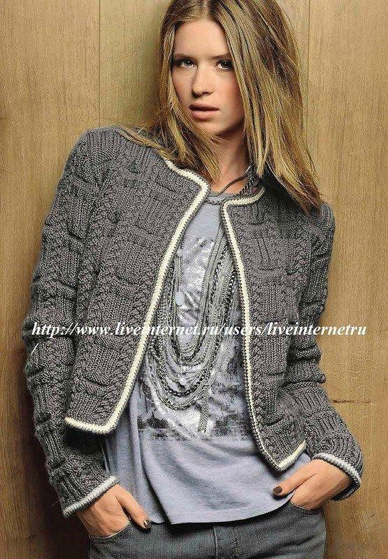 Gilet au tricot