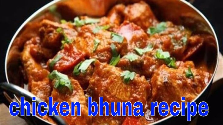 Awesome chicken bhuna recipe | Bhunna Chicken #photo #image #food #cook