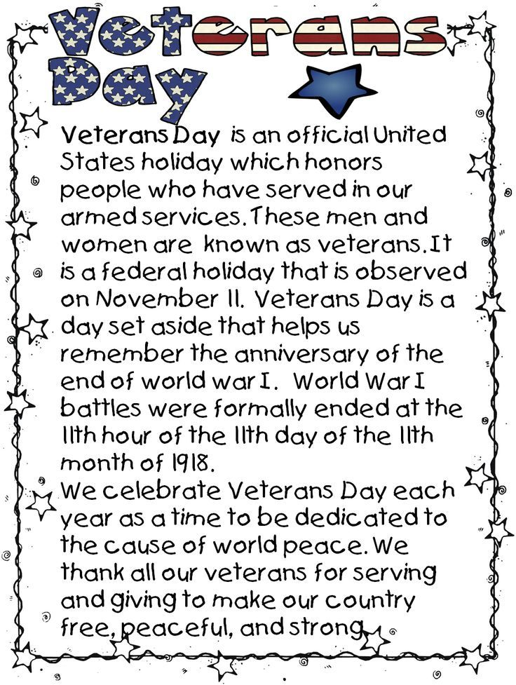 5 paragraph essay on veterans day Veterans' day facts and worksheets that are perfect for students to learn about this important us holiday & celebrates military veterans for their service.