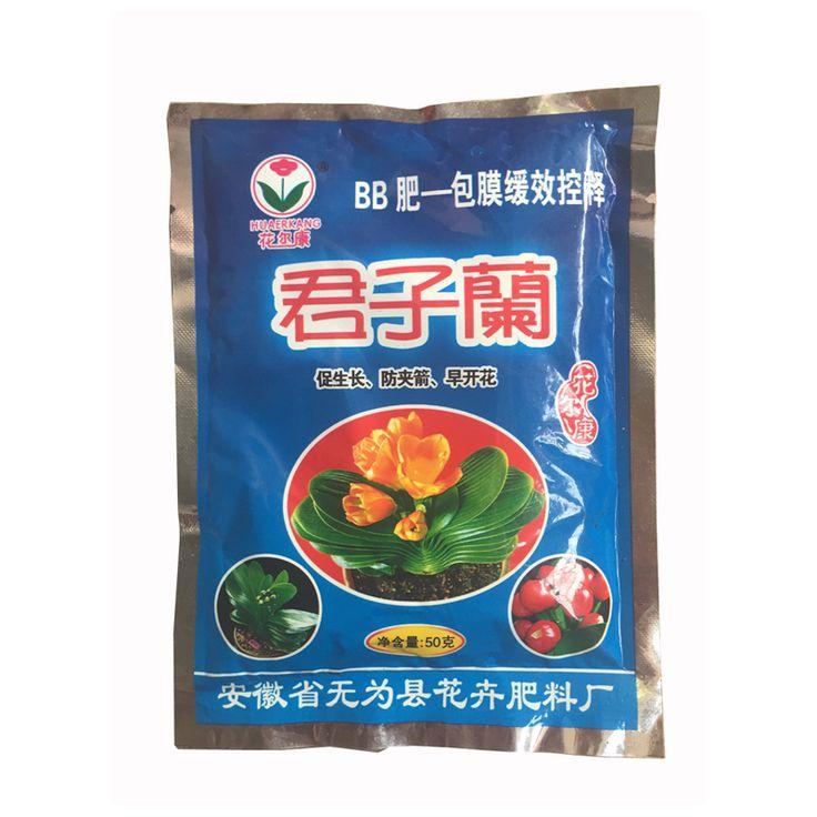 50 gr/paket Schöne blumen und pflanzen dünger kaliumdihydrogenphosphat sauerstoff blume dünger, florescence verlängern