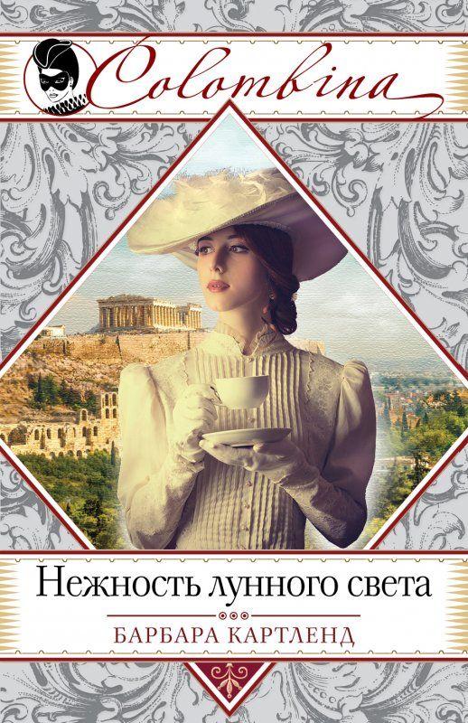 http://static3.read.ru/images/booksillustrations/486290.jpg