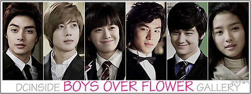 Boys Over Flowers (F4) - F4 Kim Joon as Song Woo Bin, Kang ...