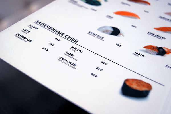 Sushi menu. Amsterdam-café by Lin, via Behance