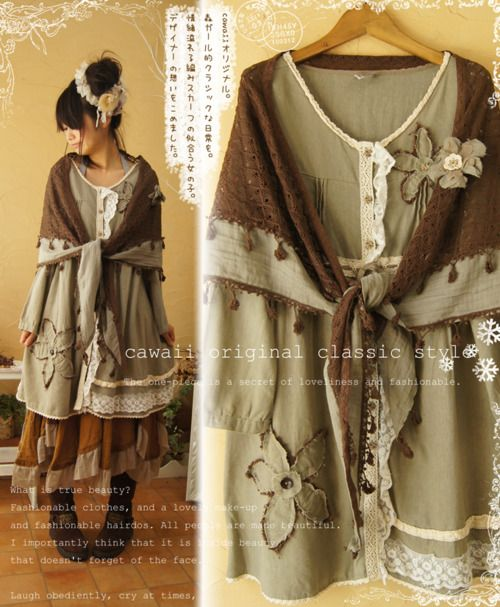 Daydreaming in Japan☆: Mori Girl Fashion