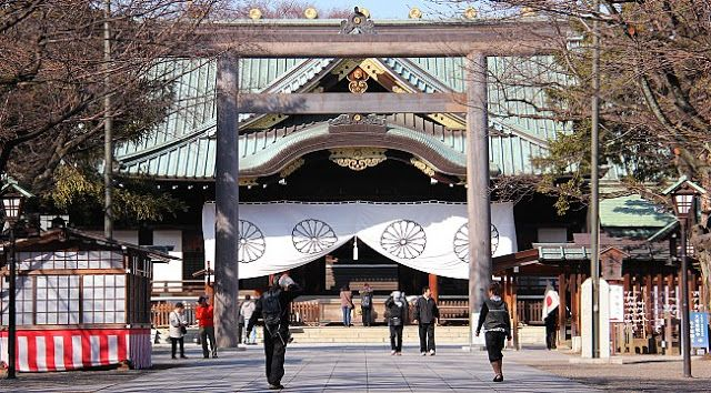 Haute Khuuture Blog, 10 Days In Japan, From Tokyo To Kyoto To Osaka, The Perfect Itinerary For Japan First Timers, Yasukuni Shrine,