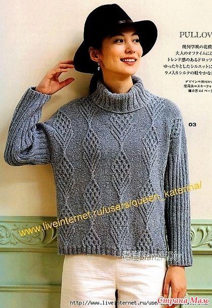 Стильный свитер. Спицы.