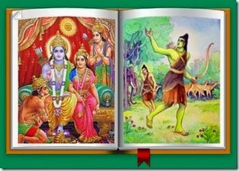 Ramayana in hindi pdf free download