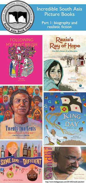 Incredible South Asian Picture Books, part 1: biography and realistic fiction from @thelogonauts
